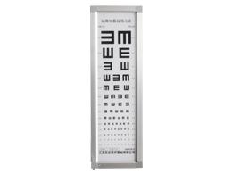视力表薄-LED-SH-8096L