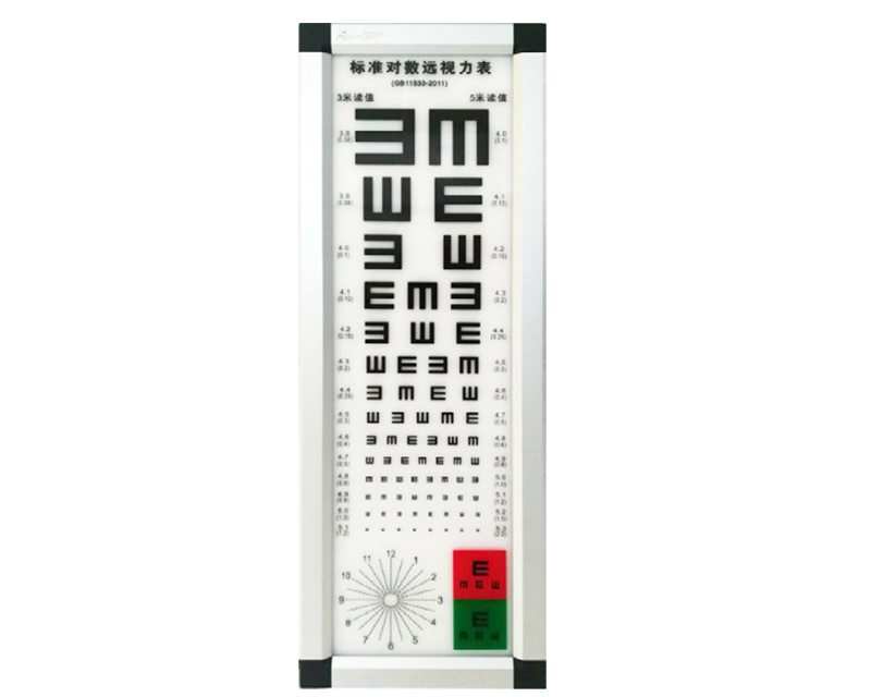 超薄视力表022.jpg